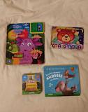 Книги детские интерактивные Смоленск