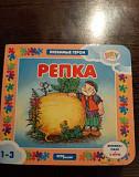 Книжка с пазлами Красноярск