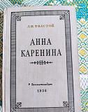Антикварные книги СССР 1950-1970 Благовещенск
