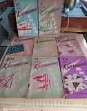 Журналы Комсомольская жизнь 1965 г Краснодар