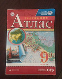 Атлас по географии 9 класс Владивосток