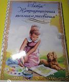 Не традиционные техники рисования Ульяновск