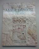 Книга по работе с тканью Томск