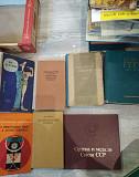 Книги каталоги Краснодар