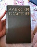 Алексей Толстой Кострома