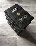 Полное собрание сочинений в одном томе: А.Куприн; Оренбург