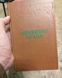 Образцова кухня Владимир