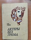 Книги из домашней библиотеки Уфа