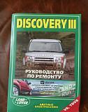 Ремонт Land Rover Discovery 3, Nissan Patrol Самара