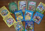 Детские книги Волгоград
