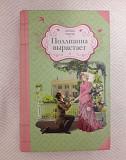 Книги детям Челябинск