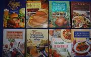 Кулинария - новые - на подарок Киров