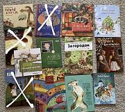 Детские книги Владимир