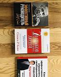 Книги для руководителей Москва