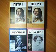 Жизнь замечательных людей Калининград