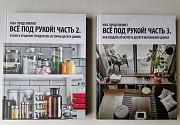 Книги ничего лишнего для мам дизайн стиль логопед Санкт-Петербург
