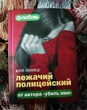 Продам книгу в хорошем состоянии Тверь