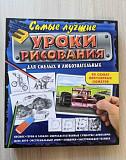 Уроки рисования Красноярск