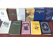 Книги разные классика, приключения, детективы и др Орел