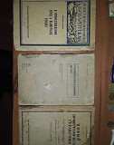 Книги до1945 года Барнаул