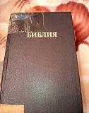 Библия Архангельск