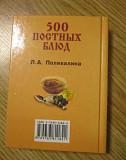 Книги христианской тематики Смоленск