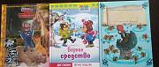 Детские книги Омск