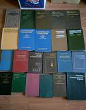 Книги по медицине Пенза