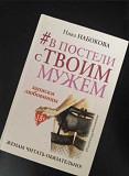 Продам книги Иркутск