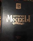 Книга иллюстрированная история Москвы Тверь