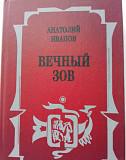 Художественная литература Барнаул