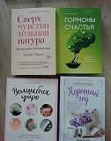 Книги. много Благовещенск
