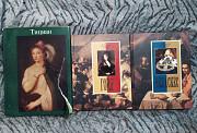 Книги по искусству Калуга