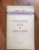 Книга на английском college life IN english Санкт-Петербург