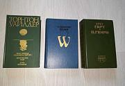 Иностранная литература Кемерово