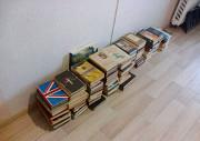 Библиотека Волгоград