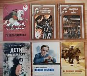 Продаю книги детские Псков