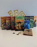 Гарри Поттер росмэн новые книги комплекты Рязань