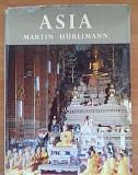 Книга со старыми фото Азии Рязань