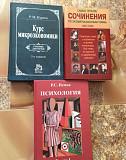 Книги Нуреев И другие, листайте фото Краснодар