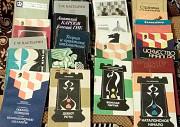 Шахматная литература Вологда