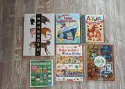 Детские книги Виммельбух Азбука Нижний Новгород