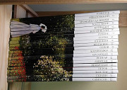Книги Великие Художники Калуга