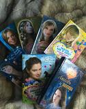 Романы для девочек Иркутск
