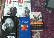 Книги Пикуль и другие авторы Новосибирск
