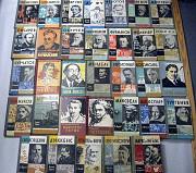 Коллекция антикварных книг жзл. Торг пакетом Казань