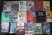 Книги и журналы о Крыме Екатеринбург