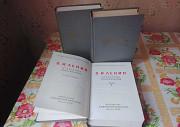В.И. Ленин. Избранные произведения - 3 тома Ульяновск
