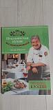 Пьетро Ронгони: Итальянская кухня. Все дело в аром Псков