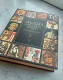 Книга Мифы народов мира Омск